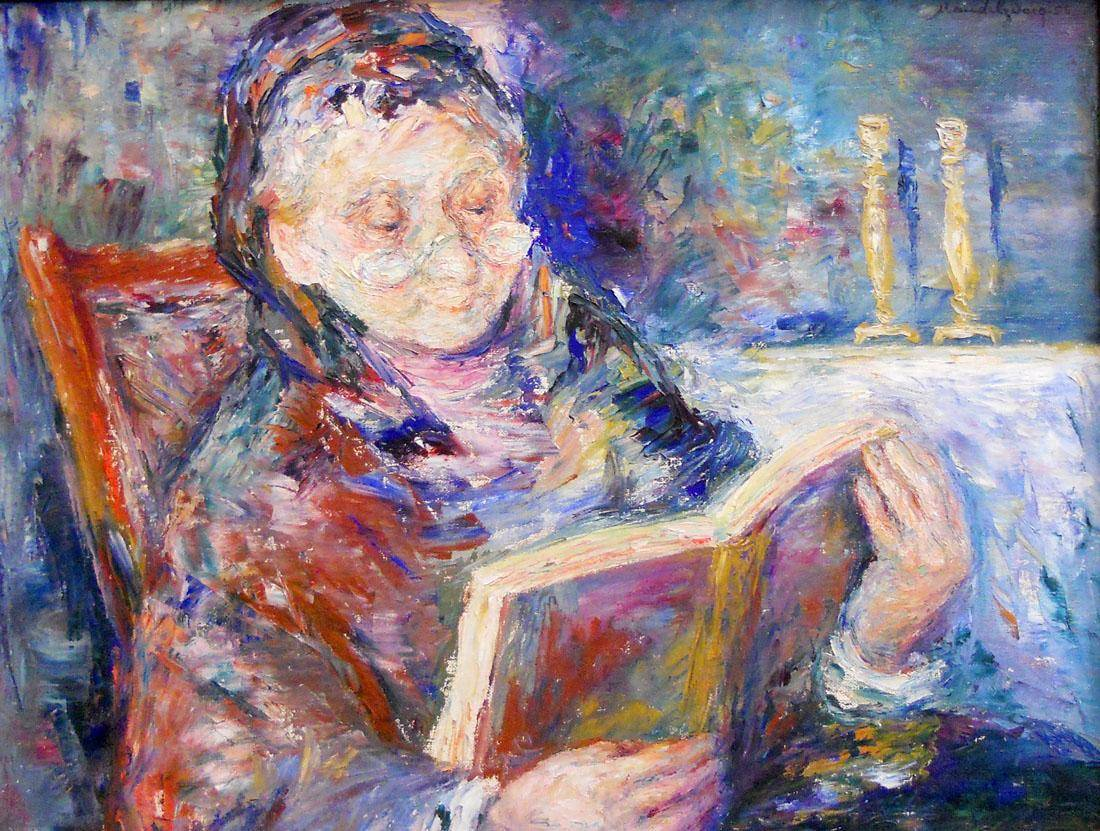 Obra ampliada: La lectura - Rafael Mandelzweig