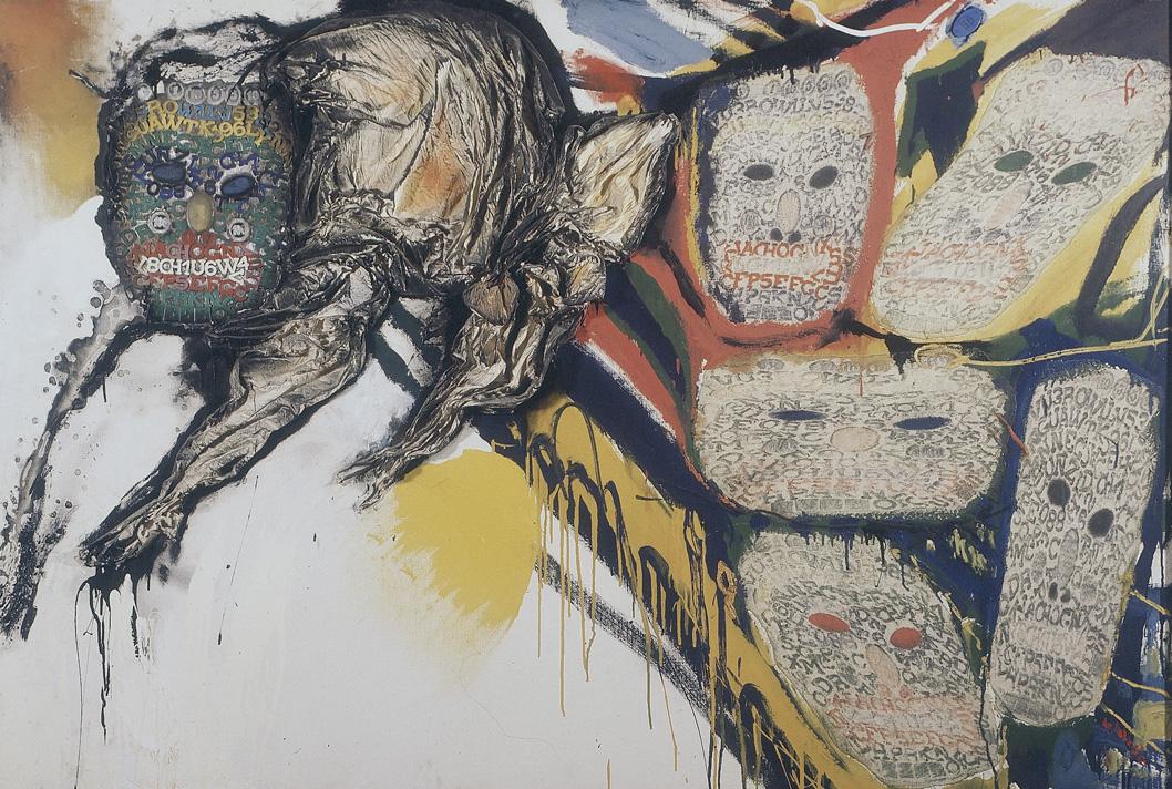 Obra ampliada: Los músculos de la memoria - Jorge Luis De La Vega