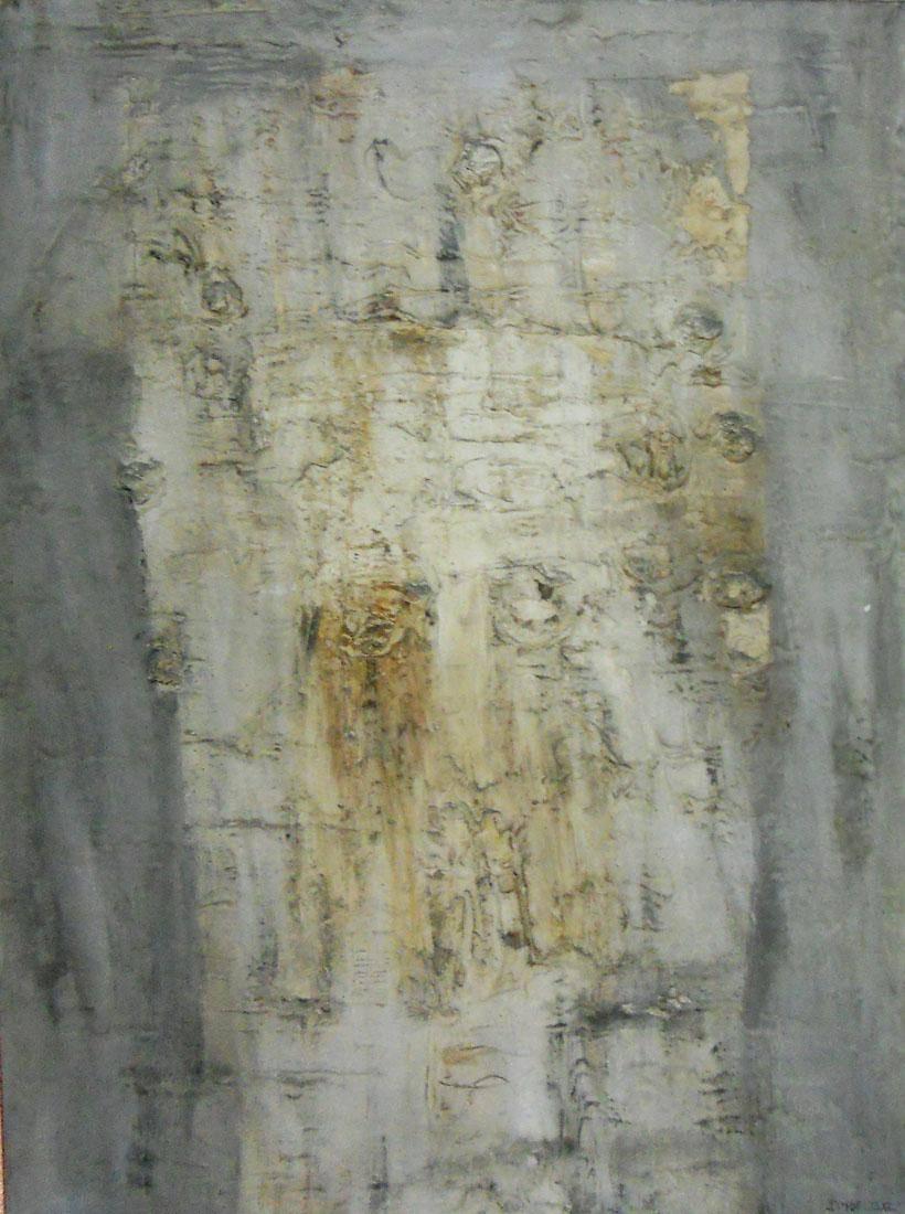 Obra ampliada: Chancay No. 26 - Jorge Páez Vilaró