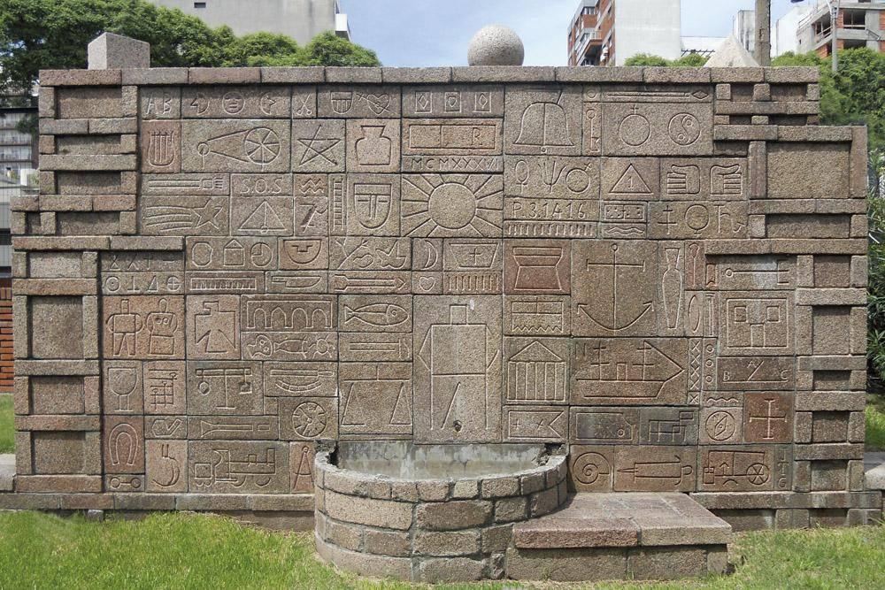 Obra ampliada: Monumento cósmico - Joaquín Torres García