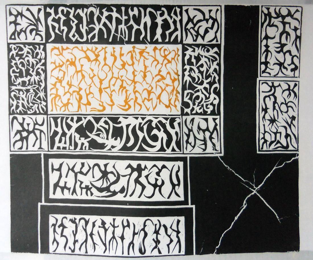 Obra ampliada: Gravura I (Balé) - Arnaldo Pedroso D Horta