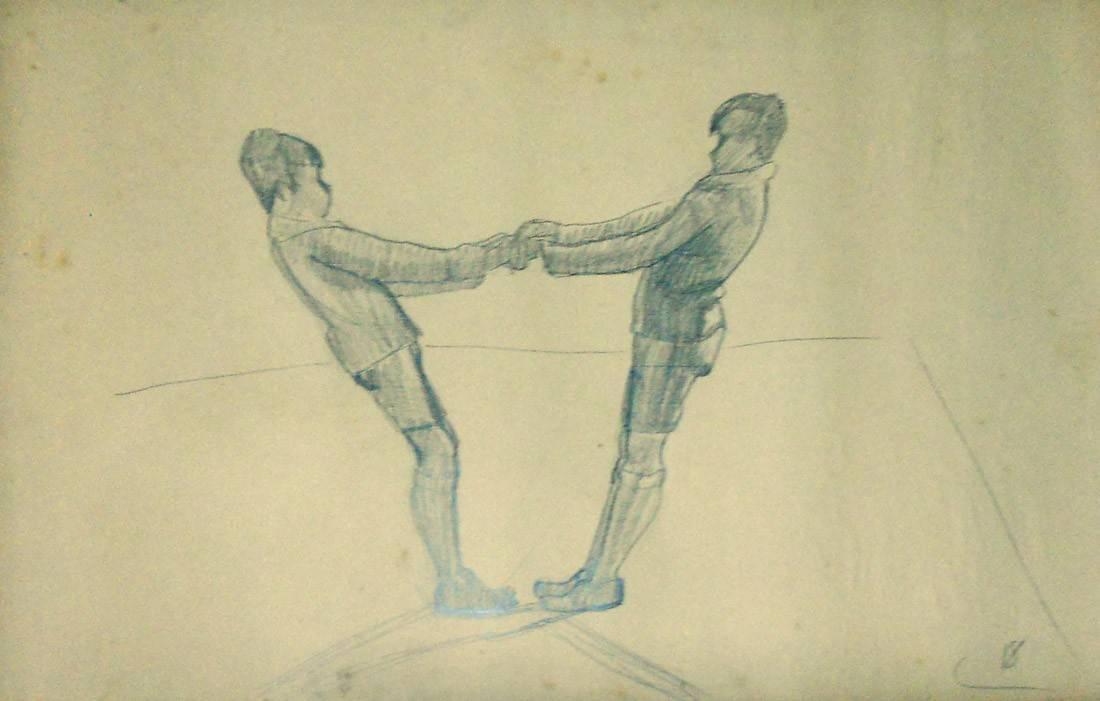 Obra ampliada: Sin Título (2 niños jugando) - Petrona Viera