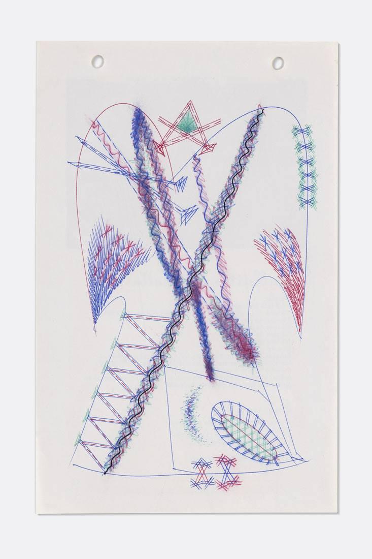 Obra ampliada: Boligrafía - 1416 - - Manuel Espínola Gómez